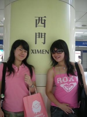 2007_0703AL